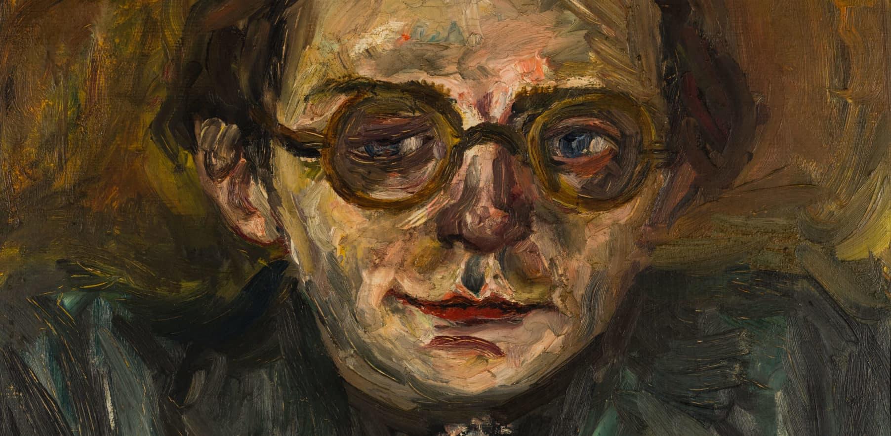 Porträt Robert Wolfgang Schnell (1916–1986) | 1935